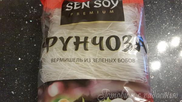 Фунчоза с креветками и овощами. Шаг 3