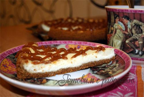 Пирог чизкейк рецепт с